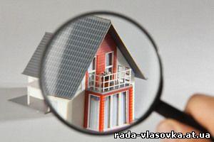 http://rada-vlasovka.at.ua/BCE/399_image.jpg